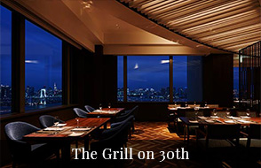 The Grill on 30th
