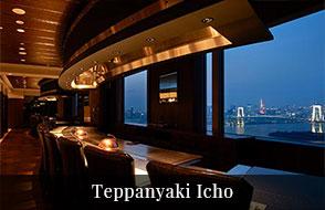 Teppanyaki Icho